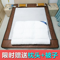 High-grade authentic tiantun Yandi with biological tourmaline spectrum electric Mattress Set energy therapy cabin to send quilts