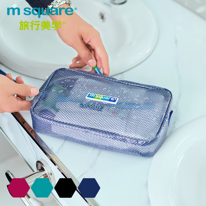 Waterproof towel bag Travel wet towel receipt bag toothbrush toothpaste bag portable Toiletry Bag transparent