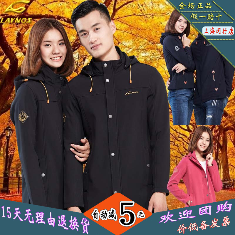 Reynolds 171F518AB men and women spring and autumn elastic waterproof and windproof long jacket coat soft shell clothes