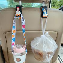 Car hook car good things car interior supplies Daquan seatback car with lovely back multifunctional car