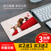 The way to play super cute cartoon mouse pad thickening trumpet shipping large advertising custom custom computer desk pad