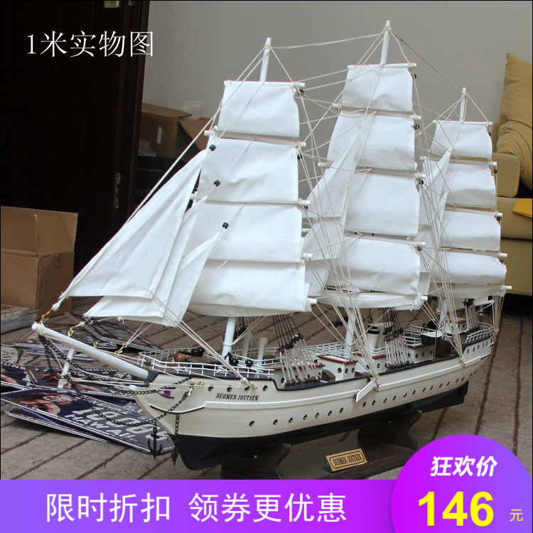 Wooden Sailing Model Solid Wood Ship Emulation Ship Creative Home Jewelry European Living Room Decoration Craft Ship Gift