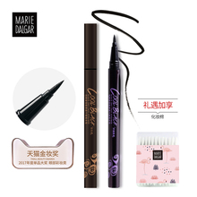 Mary her beautiful brown liquid eyeliner pen waterproof anti-perspiration durable not easy discoloration is not easy shading the gel pen