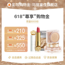 618 maridea Limited shopping gold - all in one