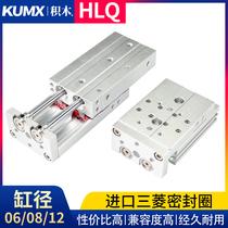 Suitable for Yadek HLQ6 8 12 16 20-10 20 30 40 pneumatic linear rail skid cylinders