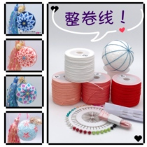 Hongyu home hand ball diy material bag and wind hydrangea car pendant pendant original handmade