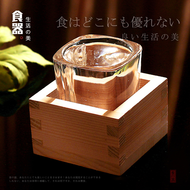 Japanese style sake wooden cup wooden wine glass featured square creative sake wooden cup sake wine glass cup