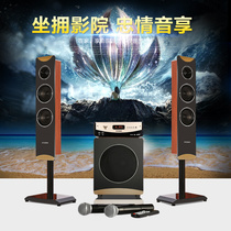 Modern 2.1 Home TV Combination Audio Bluetooth Living Room Home Theater Subwoofer Hifi Landing K Soundbox