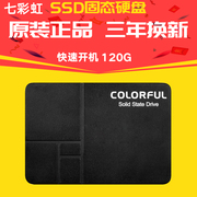 Colorful/ seven rainbow SL300 120G solid state hard disk SSD notebook desktop SATA3 non - 128