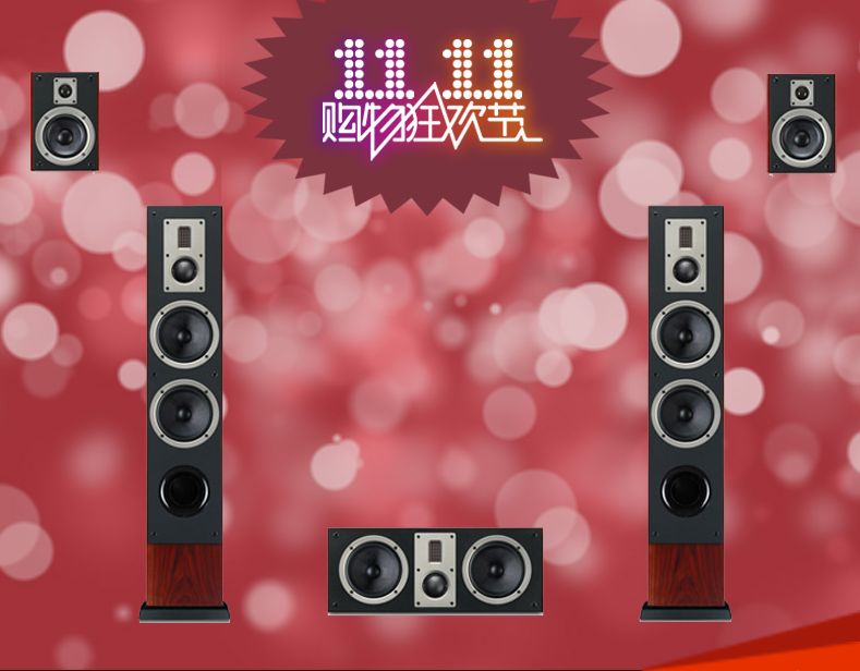 [micro-professional audio] recommended - 5.1-channel AV home theater system, domestic goods cost-effective package