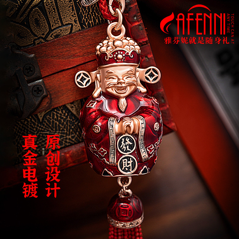 Caishen net red car pendant jewelry Ping An character car creative rearview mirror car pendant car interior pendant man