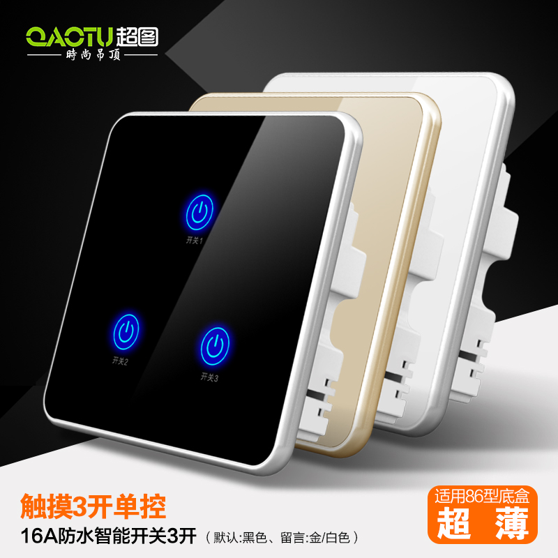 Super map touch switch wall panel type 86 16A waterproof smart touch switch 3 three single control sensor switch