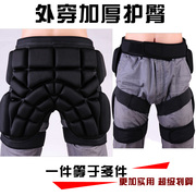 Ski wear thicker version of diaper diaper diaper pads roller skating adult children fall protection pad ass pants