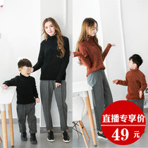 Clearance parent-child wear mother-child wear turtleneck sweater chenille velvet thick soft bottoming shirt winter