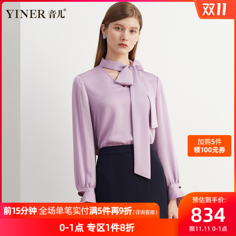 Shadow YINER sound shopping mall with the same womens 2020 autumn new bow tie collar hollow stitching shirt