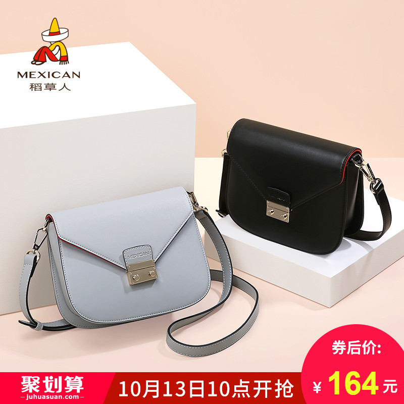 Scarecrow women's shoulder Messenger bag 2018 new Korean version of the small square package ins bag female chic summer small bag