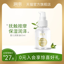Moisturizing baby moisturizing oil baby bb face full body touch oil massage oil olive oil natural descaling special