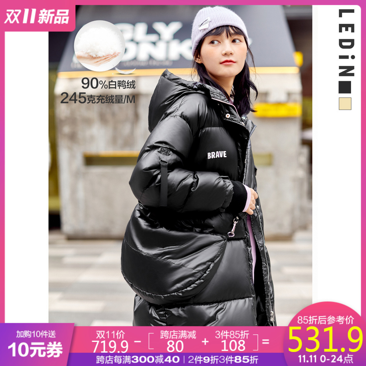 (New product) LeYu 2020 autumn new wave small students bright face with bag medium long version down jacket
