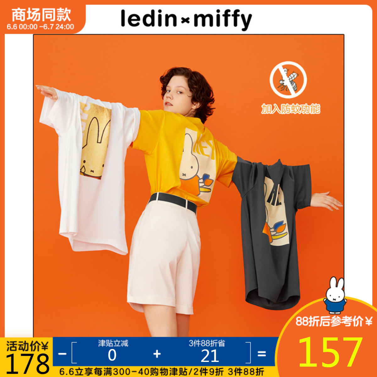 Mifei co branded happy town old miffitu T-shirt 2020 summer new three color T-shirt women c3daa3104