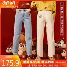 Chichitti co branded Le town jeans women's new straight tube baggy daddy pants trend pants in spring 2020