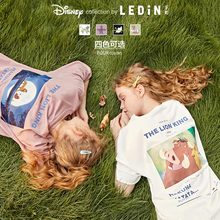 Lion King Joint Name Leding Four Colors Autumn 2009 New Lady White Short Sleeve T-shirt Star Similar Top