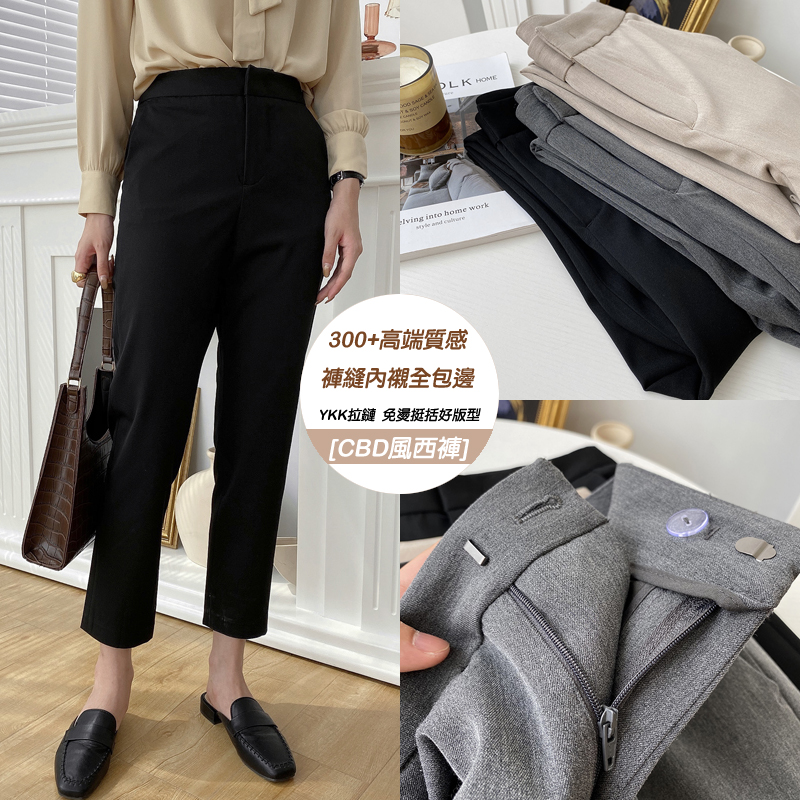 Three percent of the town shop good quality suit pants women straight straight barrel loose autumn and winter nine points hanging feeling super fire high waist ins black