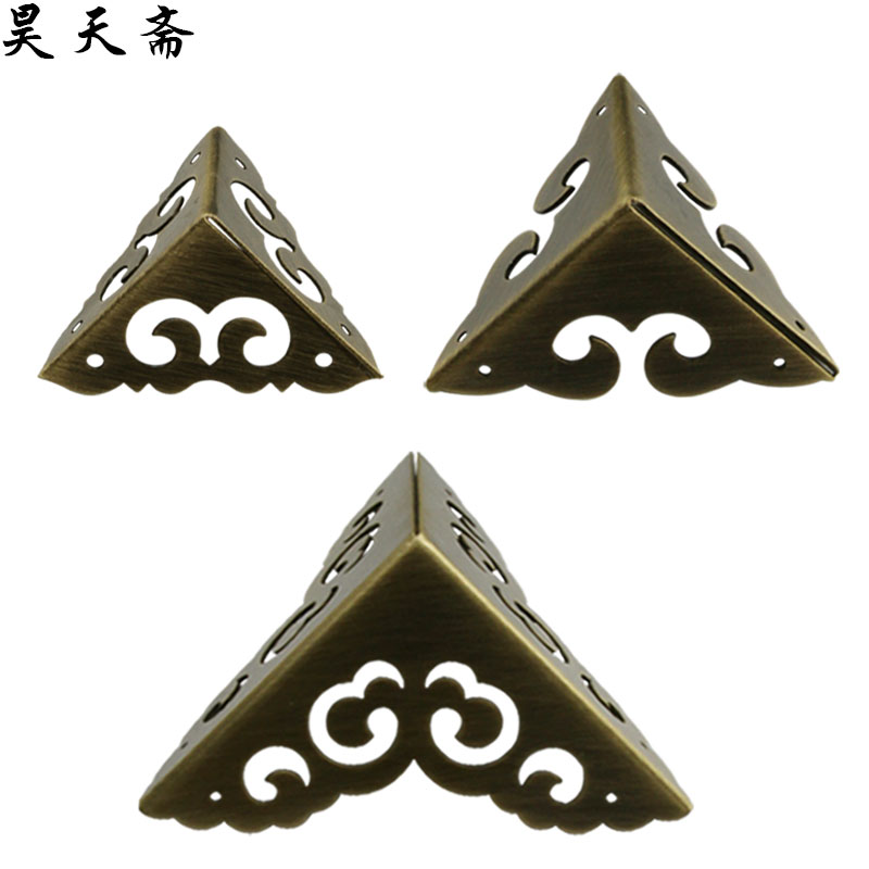 Haotianzhai Chinese style antique pure copper trihedral horn furniture corner decoration classical copper wooden box trihedral horn guard