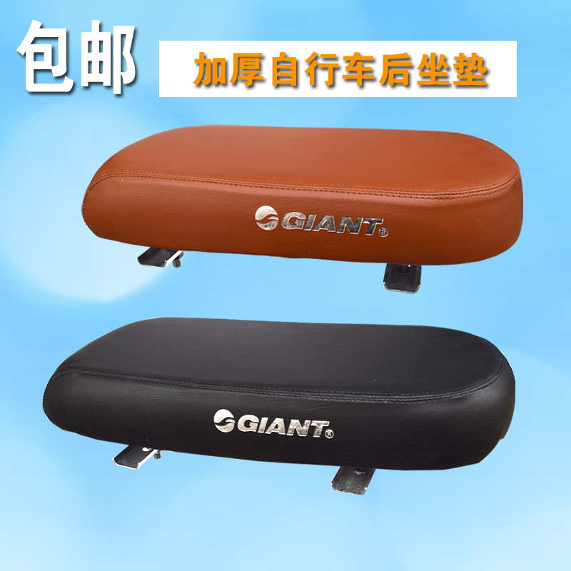Back seat cushion of bicycle mountainous bicycle rear rack cushion soft manned universal seat plate pediatric lengthening and thickening