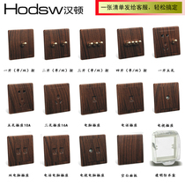 Colinton creative personality switch socket wood color European and American double control wall panel type 86 hotel home decoration