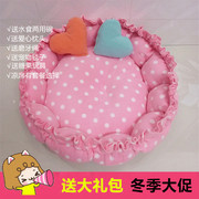 If winter warm wash cat Tactic bear pet nest dog mat small dog dog bed four pet supplies