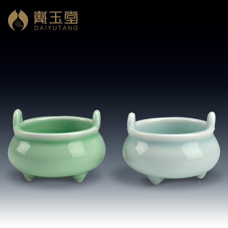 Daiyutang Longquan Celadon Small Incense Furnace Indoor Ceramics for Household Incense Inserts of Sandalwood Furnace