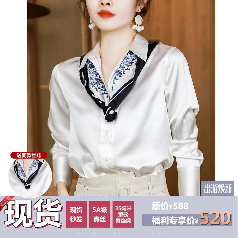 Heavy weight 35mm High definition plain crepe satin silk Mulberry silk pearlescent white shirt Womens bottom wear impermeable top