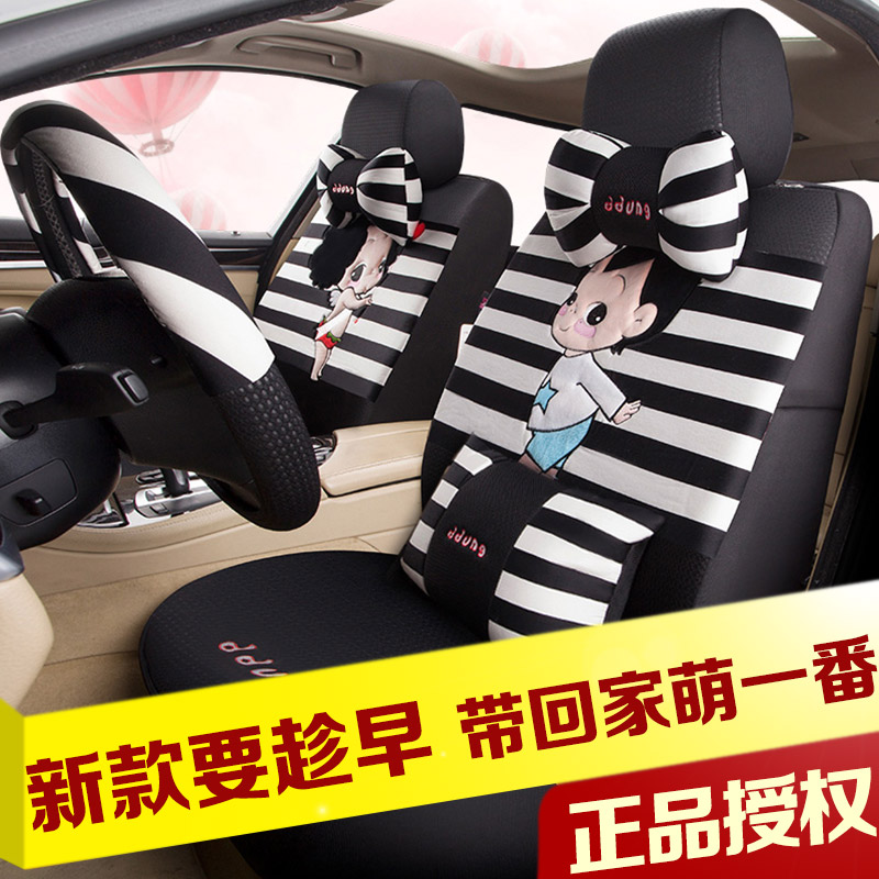 Summer Car Seat Cover Full Pack Cute Woman Fox Tour View Polo Cartoon Cushion