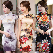 2017 the new style of the short version of the improved version of the cheongsam lady temperament silk dress slim day dress