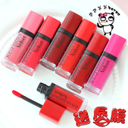 Paris Bourjois Barpa wonderful Velvet Matte Lip Glaze lasting matte Lipstick Lip Cream 04070912