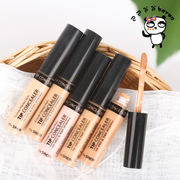 Barpa genuine The Saem fresh perfect concealer to cover black eye pox and India freckle lip primer