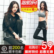 Summer yoga gym suit three female quick dry gauze short sleeved shirt slim loose running pants
