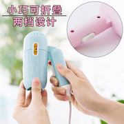 Can you blow Italy folding machine small portable household electric cute travel not to hurt the fans blowing a school dormitory.