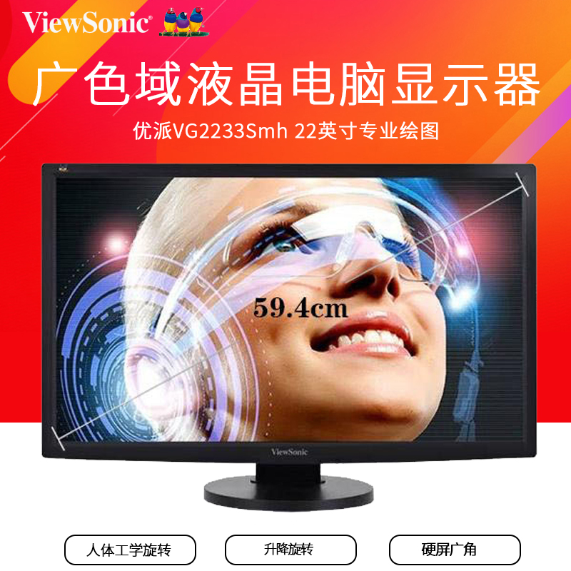 ViewSonic VG2233Smh 22-inch professional graphics design IPS wide color LCD computer monitor