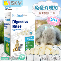 Full of 50 small pet special probiotic health gastrointestinal snack rabbit dragon cat guinea pig DR356