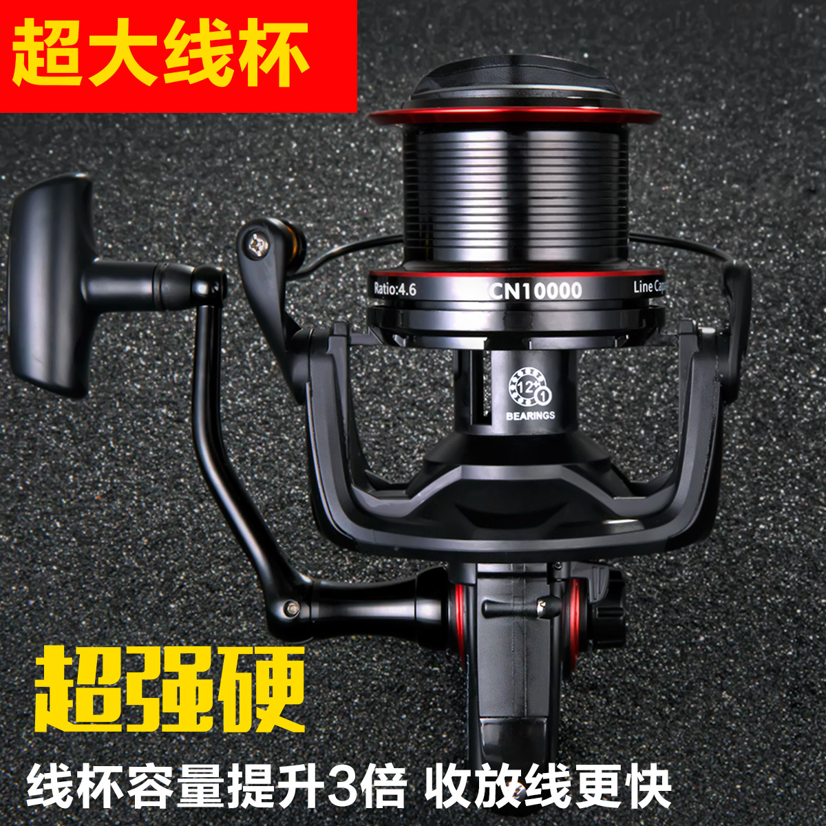 Diva 13 axis 8000 full metal wire cup seawater fishing reel big far throw round sea bream fish reel fishing reel fish wheel