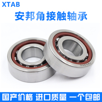 Harbin import angle contact bearing 7204 7205 7206 7207 7208 AC