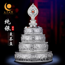 S999 sterling silver manza plate eight auspicious for manza for 37 piles of manza for three plus line 100000 10cm set