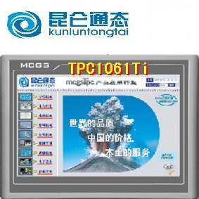 Kunlun Tongshi 10.2 inch touch screen TPC1061Ti with network ports 24VDC/300mA false one compensation ten packages of mail