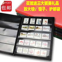 Ming tai PCCB large black card stamp album Philatelic album album Empty album memorial album