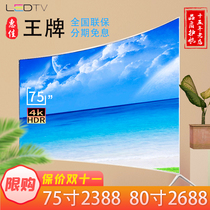 Ace surface 75 inch 4K HD LCD TV 55 60 65 70 80 inch smart network Bluetooth voice