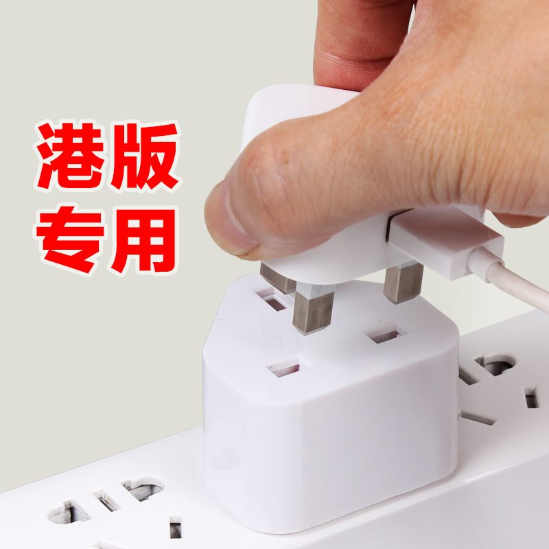 Transit British Power Converter Hong Kong Edition British Standard Hong Kong Bank Apple Plug Plug UK to China Domestic use
