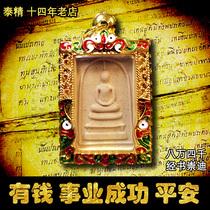 Gagner de largent et devenir riche Ping An 26-year-old marque Long Po Pui 2539 Sutra Chongdi quatre-face Bouddha Thai fine Thai Bouddha marque