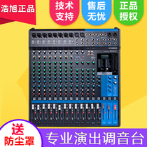 Authentic original 16 channel mixer Yamaha/Yamaha MG16XU professional stage performer with effect device
