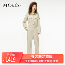 Moco2020 spring new AALTO co-branded wind overalls mbo1jps009 Mo Anke